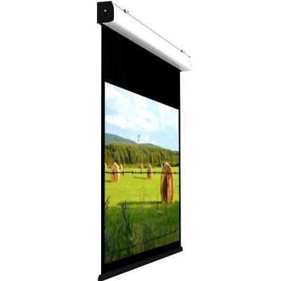 ecran de projection motoris compact home cin ma. Black Bedroom Furniture Sets. Home Design Ideas