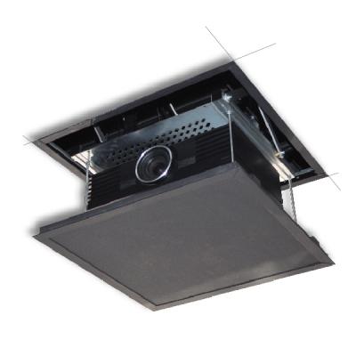 cache faux plafond pour vid oprojecteur. Black Bedroom Furniture Sets. Home Design Ideas